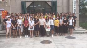 潍坊市聚成职业培训学校(奎文)