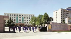 山东冶金技师学院(山东冶金中等专业学校)